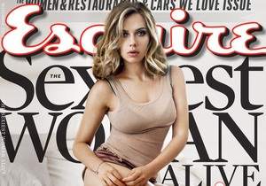 Esquire назвал Скарлетт Йоханссон самой сексуальной женщиной