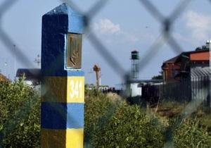 новости Сумской области - теракт - взрыв - граница - пограничники - Правоохранители готовы расследовать взрыв на украинско-российской границе как теракт - газета