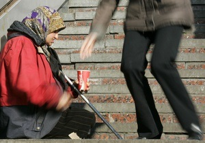 НГ: Для Украины на МВФ свет клином не сошелся
