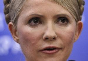 ЕС - Тимошенко - Украина ЕС - ЕС требует прекратить, а не приостановить политические репрессии в отношении Тимошенко - Батьківщина