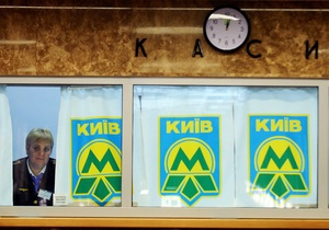 Новости Киева - проезд - транспорт - Попов - КГГА - В Киеве готовятся к внедрению новой системы оплаты проезда