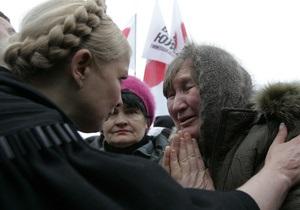 Газета.Ру: Тимошенко улетит, но обещает вернуться