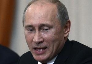 Путин - День рождения Пуина - Лидеры стран АТЭС хором спели Путину Happy birthday to you, а патриарх Кирилл пожелал ему здоровья