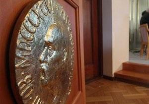 В Стокгольме назвали лауреатов Нобелевской премии по медицине