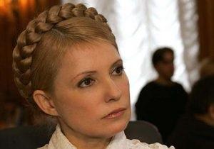 Дело Тимошенко - помилование Тимошенко - лечение Тимошенко - Янукович - Тимошенко - Ъ: Эксперты не верят в помилование Тимошенко