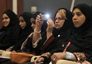 Саудовская Аравия - права женщин - Саудовским женщинам разрешили работать адвокатами