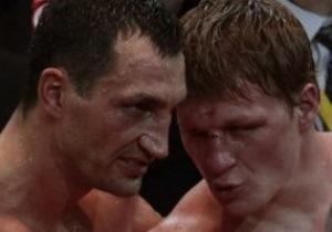 Иркутские болельщики помахали кулаками после боя Кличко и Поветкина