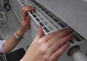 отопление - В Украине треть жилых домов все еще остается без отопления
