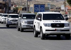 СМИ: Сотрудники ОЗХО в Сирии приступили к уничтожению арсеналов химоружия