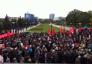 новости Донецка - КПУ - Таможенный союз - Около тысячи активистов КПУ собрались в Донецке в поддержку референдума по вступлению в ТС