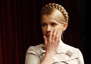 Европейская народная партия поддерживает прошение о помиловании Тимошенко