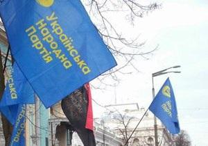 Украинская народная партия избрала нового лидера
