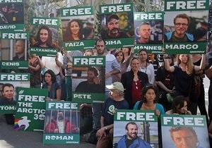 Новости России - Greenpeace - Arctic Sunrice: Арест активистов Greenpeace в России: Кремль не раз просила Нидерланды пресечь действия Arctic Sunrise