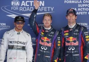 Феттель выиграл квалификацию на Гран-при Кореи