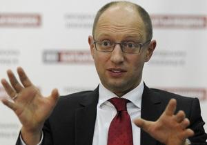 Ждем конкретных предложений. Оппозиция готова рассмотреть законопроект о лечении украинских заключенных за границей