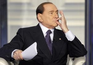 Берлускони считает подлым предложение сенатской комиссии о лишении его сенаторского кресла