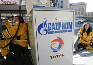 Газпром дал старт добыче топлива на территории давешнего врага США - вьетнам