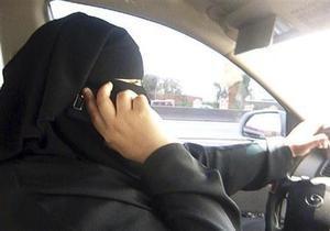 Пара в Саудовской Аравии рассталась, не определившись с именем ребенка - Аравия