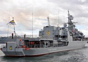 Антипиратские операции: флагман ВМС Украины Гетман Сагайдачный вошел в Красное море