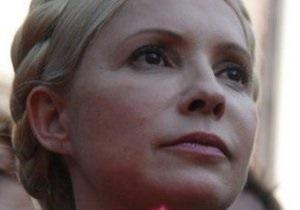 В немецкой клинике Charite не комментируют возможный приезд Тимошенко