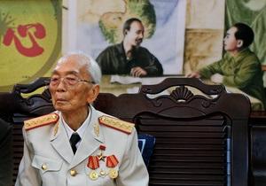 Умер самый известный вьетнамский полководец Зяп