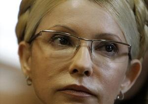 Комиссия по вопросам помилования может созвать экстренное заседание по вопросу Тимошенко