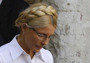 ВВС Україна: Тимошенко должны помиловать и вывезти в Германию до 15 октября