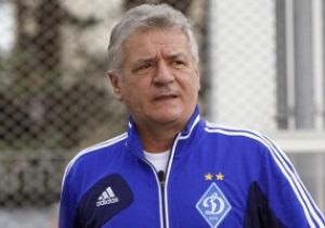 Экс-тренер Динамо: Не имею пока никакой должности в клубе