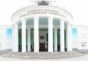 Сирийским студентам предоставили возможность бесплатно учиться в российских вузах