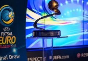Футзал. На Евро-2014 Украина сыграет в одной группе с хозяевами и румынами