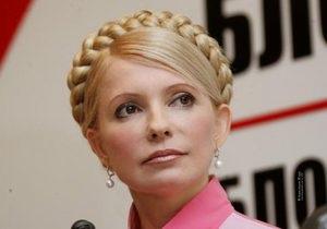 Тимошенко - лечение в Германии - Обнародовано полное заявление Тимошенко по поводу лечения в Германии