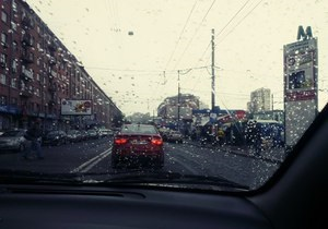 Прогноз погоды: в Киеве ожидается мокрый снег