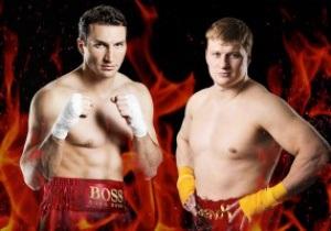 Кличко vs Поветкин. В бой идут одни чемпионы