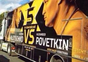 Рябинский: За билеты на бой Кличко - Поветкин хотят 12-20 тысяч долларов