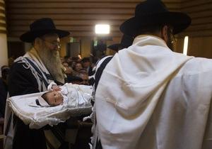 Древняя традиция. Израиль призвал ПАСЕ немедленно отменить резолюцию против обрезания