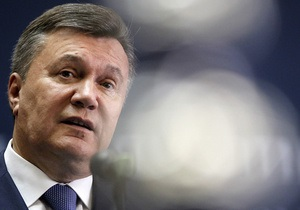 Янукович - Европарламент - встреча - Сегодня Янукович встретится с представителями Европарламента