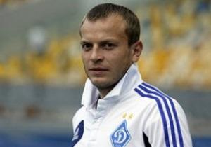 Только один игрок Динамо подошел к болельщикам после игры с Рапидом
