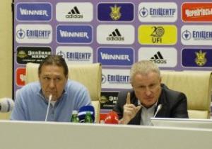 На матче Украина - Польша будут беспрецедентные меры безопасности