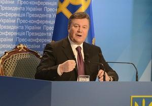Украина и ЕС практически готовы к подписанию соглашения об ассоциации - Янукович