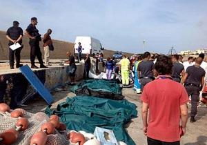 Число жертв кораблекрушения у берегов Лампедузы в продолжает расти