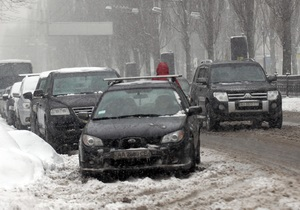 Власти Киева предложили ввести зимой парковку по четным и нечетным дням