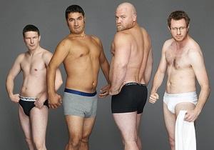 Обычное тело. The Sun сняла своих читателей-мужчин в рекламе нижнего белья