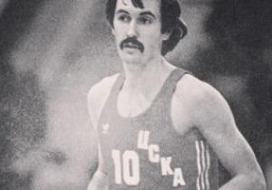 Умер олимпийский чемпион по баскетболу Сергей Белов