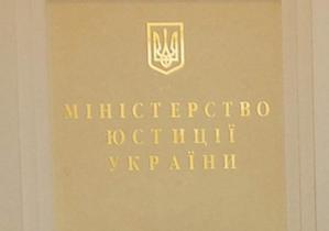 В парализовавшей нотариусов и банки остановке работы реестров Минюста виноваты коррупционеры - министр