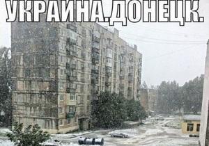 Фотогалерея: Первый снег в Донецке. Снимки пользователей Instagram