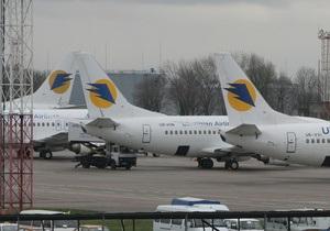 Объявленного в международный розыск экс-гендиректора Аэросвит могут освободить от уголовной ответственности