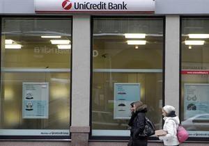 Европейский финансовый колосс задумался о продаже украинских активов - Bloomberg - unicredit - укрсоцбанк
