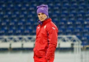 Тренер Фиорентины: Желаю увидеть недостатки Днепра на поле