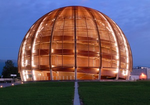 CERN одобрила заявку Украины на ассоциированное членство