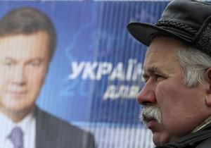 НГ: Восток Украины разочарован Януковичем